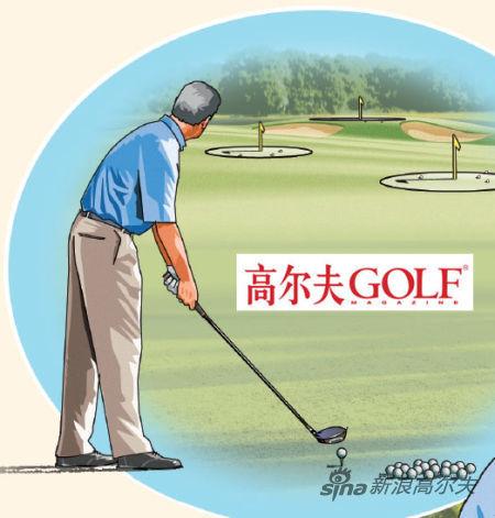 打练习场时,专注于挥杆动作而不是结果能让你放松