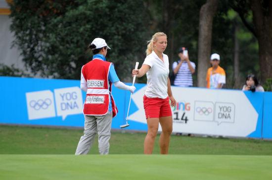 青奥会高尔夫团体赛第二轮 丹麦前九29杆跃居榜首