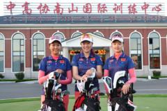 仁川亚运会高尔夫3女4男名单 关天朗石昱婷在列