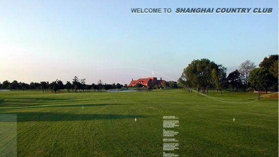 上海国际乡村高尔夫俱乐部