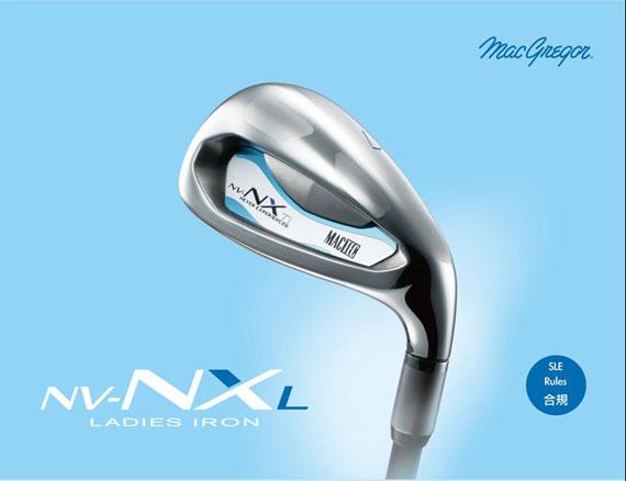 MacGregar NV-NXL铁杆 优雅的设计凸显女性特点