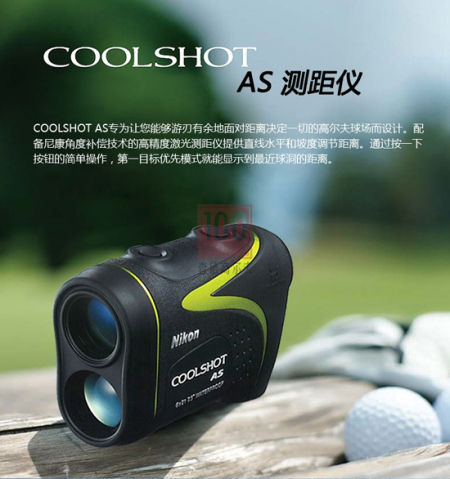Nikon Coolshot AS 高精度激光测距仪