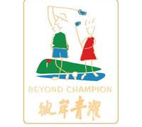 北京彼岸青滩高尔夫俱乐部