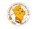 北京鸿禧国际高尔夫俱乐部球场