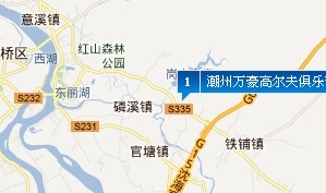 潮州万豪高尔夫球会位置图示
