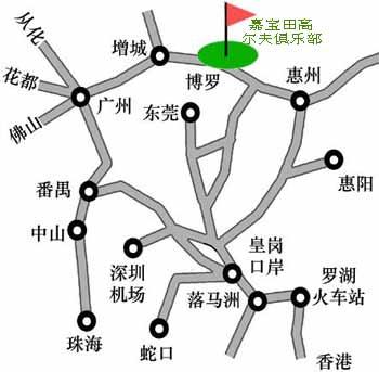 广东嘉宝田高尔夫乡村俱乐部位置图示