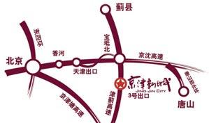 天津京津新城帝景高尔夫俱乐部位置图示