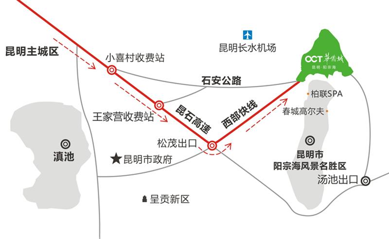 云南华侨城云海谷高尔夫俱乐部位置图示