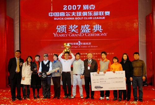 图文-07俱乐部联赛总决赛颁奖宁波启新队捧杯