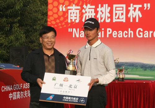 图文-中国业余公开赛颁奖仪式严载雄获得亚军