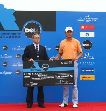 图文-中巡赛戴尔锦标赛颁奖颁发冠军支票