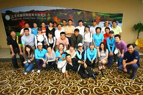 2008年全明星高尔夫球队4月例赛长阳国际收杆