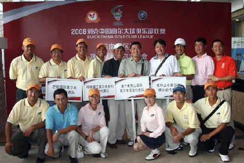 图文-俱乐部联赛首站球队亮相广西球队合影