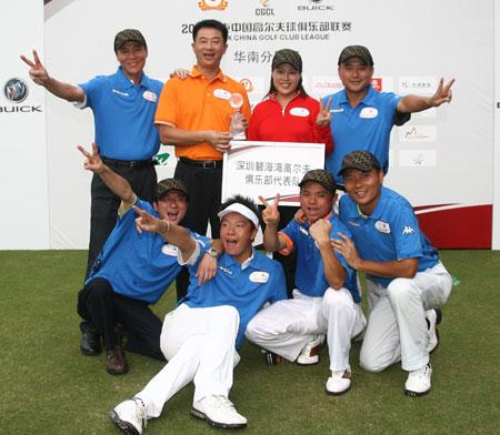 图文-俱乐部联赛华南分区赛颁奖冠军队合影