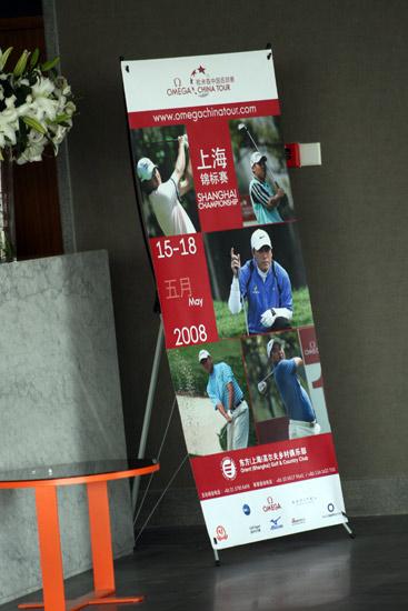 图文-中巡上海锦标赛前瞻球会的明星广告牌