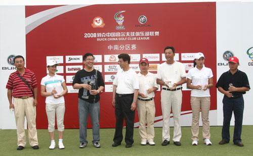 图文-俱乐部联赛中南分区赛颁奖第9至第15名颁奖