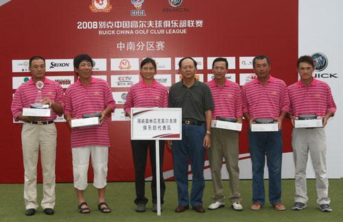 图文-俱乐部联赛中南分区赛颁奖第4名福州海峡队