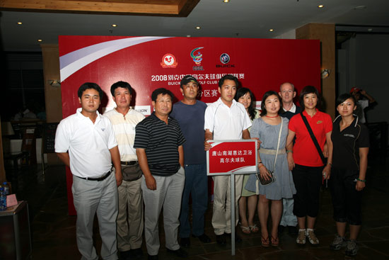 图文-联赛中西部分区赛唐山南湖代表队
