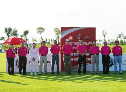 图文-俱乐部联赛华北区赛开杆领导出席开球仪式