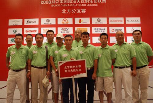 图文-俱乐部联赛华北区赛开杆北京加州水郡