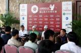 图文-麓山锦标赛媒体见面会中巡赛首次进入四川