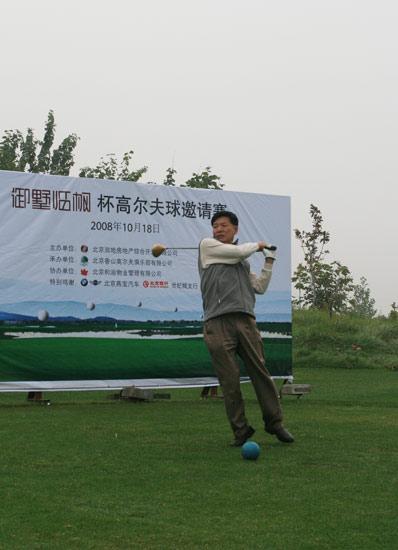 图文-御墅临枫杯高尔夫邀请赛奋力击球瞬间
