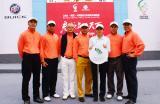 图文-俱乐部联赛总决赛参赛队伍珠海金湾高尔夫
