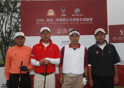 图文-俱乐部联赛总决赛首轮珠海金湾许自猛一组