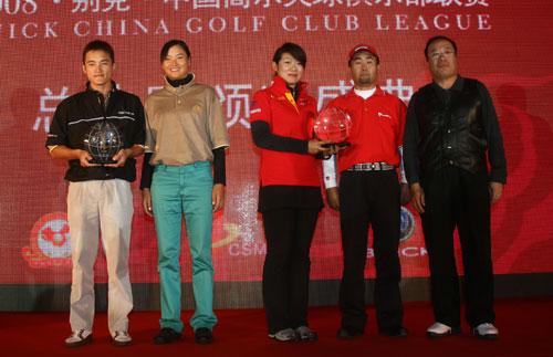 图文-俱乐部联赛总决赛颁奖第14名和第13名