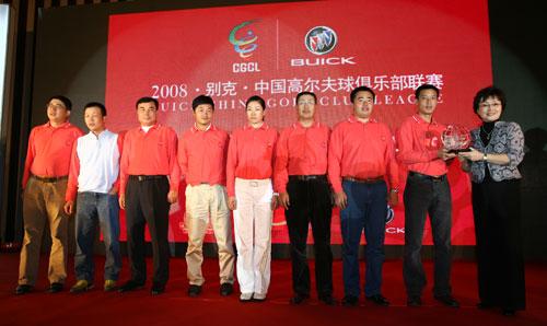 图文-俱乐部联赛总决赛颁奖第7名沈阳沈水湾
