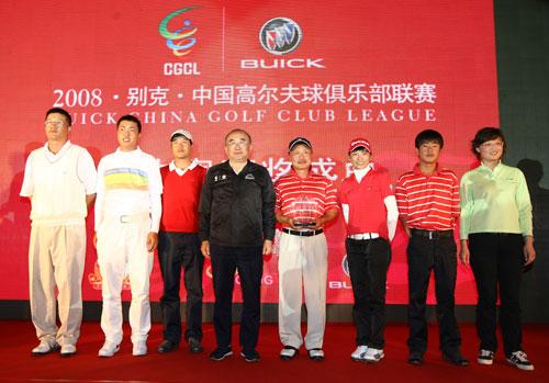 图文-俱乐部联赛总决赛颁奖第3名天津杨柳青队