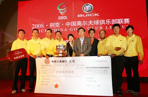 图文-俱乐部联赛总决赛颁奖第1名南京银杏湖队
