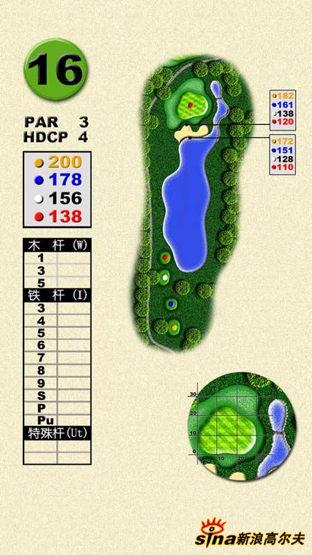 图文-北京金色河畔高尔夫俱乐部球场16号洞200码