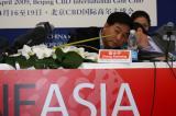图文-同一亚洲巡回赛发布会同一亚洲同盟