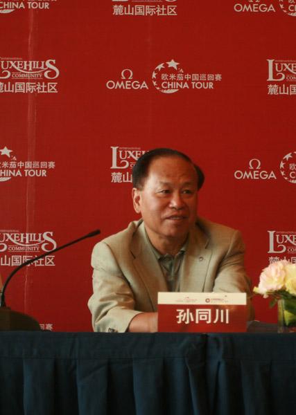 图文-中巡赛麓山锦标赛见面会四川高球协会主席