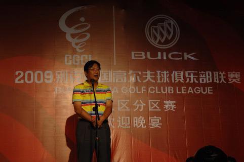 图文-俱乐部联赛北三区欢迎宴郑州宣传部长丁世显
