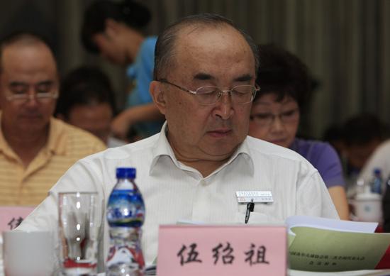 图文-中高协第三次全国代表大会开幕伍绍祖
