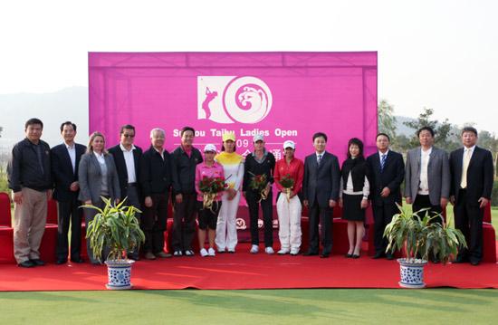 图文-太湖女子公开赛颁奖仪式欢聚一堂