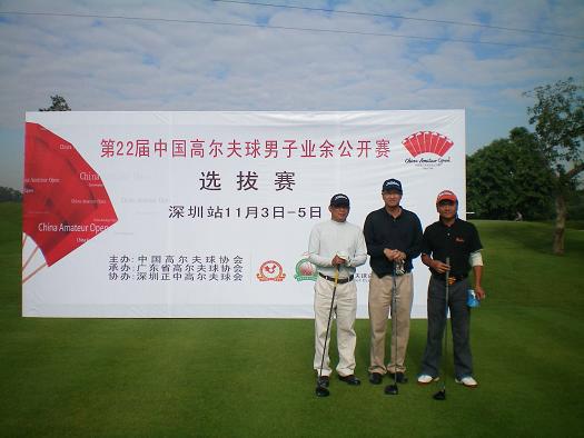 图文-22届男子业余公开赛选拔赛正中站冠军组