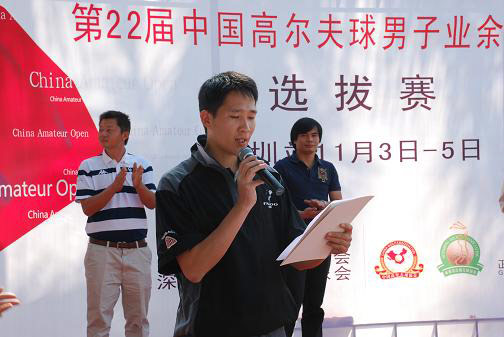 图文-男子业余公开赛选拔赛裁判长宣读成绩