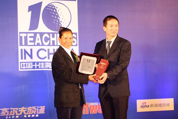 图文-中国十佳高尔夫教练评选颁奖典礼孙秀华领奖