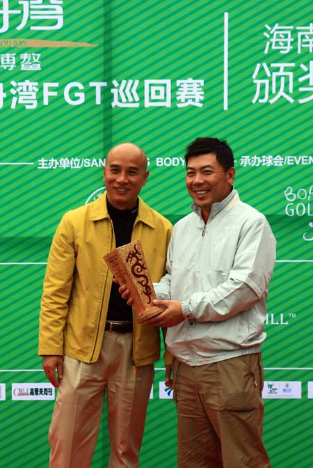图文-FGT巡回赛博鳌站颁奖总杆冠军-陈树新