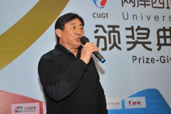 图文-两岸四地大学生赛颁奖王钢宣布闭幕
