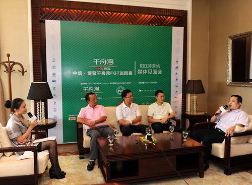 图文-FGT赛阳江涛景站媒体见面会领导回答记者提问