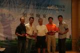 图文-第九届美加高尔夫对抗赛获奖了