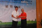图文-第九届美加高尔夫对抗赛会长颁奖