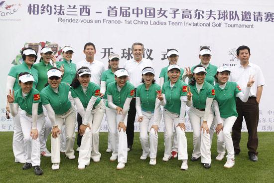 珠海女子球队