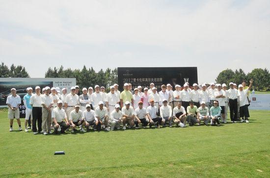 图文-2012麦卡伦杯高尔夫赛 部分选手合影