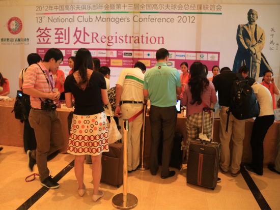 图文-2012高尔夫总联会签到 与会人员在接待处登记图片