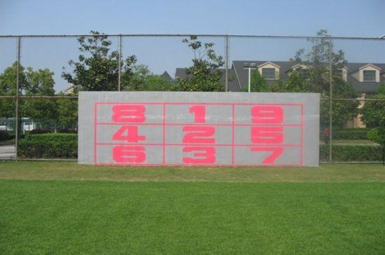 幼儿园主题墙国际范足球